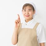 サービス付き高齢者向け住宅 樟音(クスネ)(ID:ri0215033121-3)