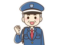 株式会社ダイヤモンド警備(ID:ta0477033121-3)-1