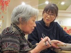社会福祉法人紫水会 オーネスト杜若(ID:o0579083121-7)