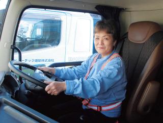 ビューテック運輸株式会社 知多営業所(ID:hi0549043021-1)のバイトメイン写真