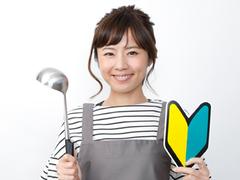 株式会社COOK life(ID:me0261092221-3)
