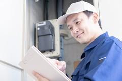 昭和建物管理株式会社 東濃支店(ID:si0594033121-4)