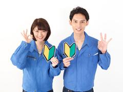 ケイ・トラスト株式会社(ID:ke0302041421-3)