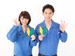 【ケイ・トラスト株式会社(ID:ke0302041421-3)】のバイトメイン写真