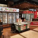 恵那 銀の森 イオンモール各務原店(ID:ki0529041421-1)