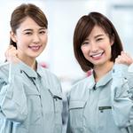 テスコム電機株式会社(ID:s-na0009041421-2)
