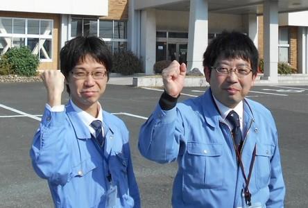 株式会社ファノバ 中部支店(ID:ta0721082321-1)のバイトメイン写真