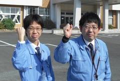 株式会社ファノバ 中部支店(ID:ta0721082321-1)
