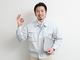 稲沢工業株式会社(ID:i0140042821-5)のバイトメイン写真