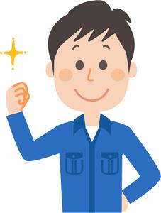 稲沢工業株式会社(ID:i0140081121-5)のバイトメイン写真