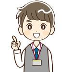 株式会社エヌジェーシー(ID:e0224062321-8)
