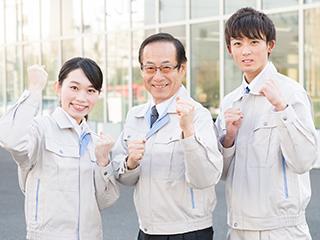 三輝工業株式会社(ID:sa1041042821-1)のバイトメイン写真