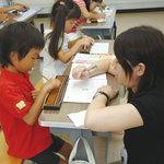 アンそろばん教室 キタン塾(ID:ki0248043021-1)