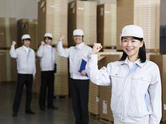 飯島製本株式会社 恵那工場(ID:i0612043021-3)