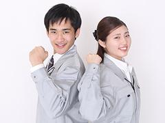 株式会社ぜん(ID:se0492043021-4)