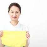 株式会社日本クリーナー(ID:ni0058043021-2)