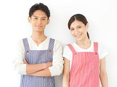 社会福祉法人相和福祉会 ひらめき2%(ID:so0090082321-2)