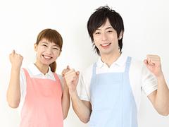 社会福祉法人相和福祉会 ひらめき2%(ID:so0090061421-1)