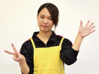 社会福祉法人相和福祉会 ひらめき2%(ID:so0090061421-7)のバイトメイン写真