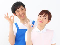 社会福祉法人相和福祉会 ひらめき2%(ID:so0090082321-4)