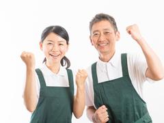 社会福祉法人相和福祉会 ひらめき2%(ID:so0090082321-5)