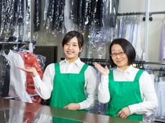ツネトミヤクリーニング アピタ稲沢店(ID:ko0285051721-4)