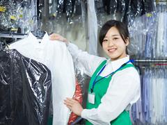 ツネトミヤクリーニング アピタ稲沢店(ID:ko0285051721-2)