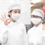 株式会社清浄食品(ID:se01455051721-1)
