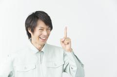株式会社イデキュー(ID:i0403053121-3)