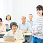 パソコン教室わかるとできる マックスバリュ篠原橋東校(ID:e0278061421-4)