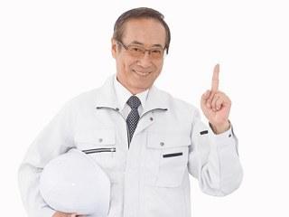 株式会社TOGO POWER(ID:to1043061421-9)のバイトメイン写真
