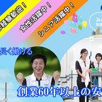 コニックス株式会社(ID:yo0009061421-1)