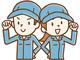 有限会社アサノ(ID:a0326083121-1)のバイトメイン写真