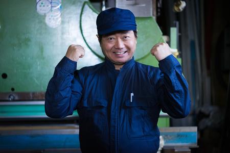 湘南窒化工業株式会社 名古屋工場(ID:si0687063021-2)のバイトメイン写真