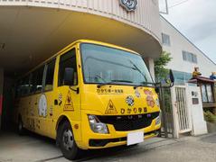 学校法人ひかり学園 ひかり第一幼稚園(ID:hi0194062821-1)