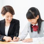 あすか個別指導学院 岡崎矢作橋校(ID:o0466063021-6)