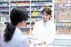 株式会社スプラウト すみれ薬局(ID:sa0262063021-5)
