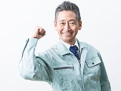 東洋産業株式会社(ID:to0485073021-7)