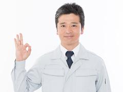 東洋産業株式会社(ID:to0485073021-8)