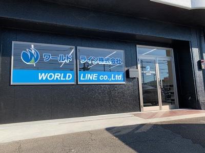 ワールドライン株式会社(ID:wa0306070721-5)のバイト写真2