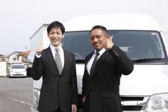 YT産経株式会社(ID:wa0229071221-1)