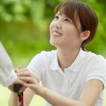 社会福祉法人相和福祉会  アンカレッジ(ID:so0143071221-5)