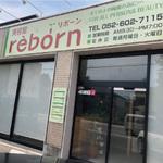 株式会社Re(ID:s-ti0002071921-1)