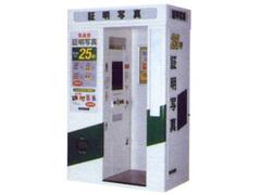 日本オート・フォート株式会社(ID:ni0135072821-1)