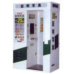 日本オート・フォート株式会社(ID:ni0135071921-3)