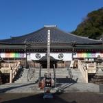 尾張高野山 岩屋寺(ID:i0554072121-2)