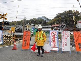 有限会社愛岐東和警備(ID:a0808081121-1)のバイトメイン写真