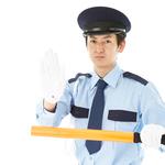 有限会社愛岐東和警備(ID:a0808101821-4)