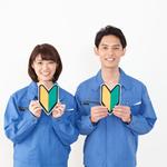 株式会社タケダコーポレーション(ID:ta0493083021-2)