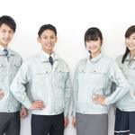 ワイピー工業株式会社(ID:wa0042081621-1)